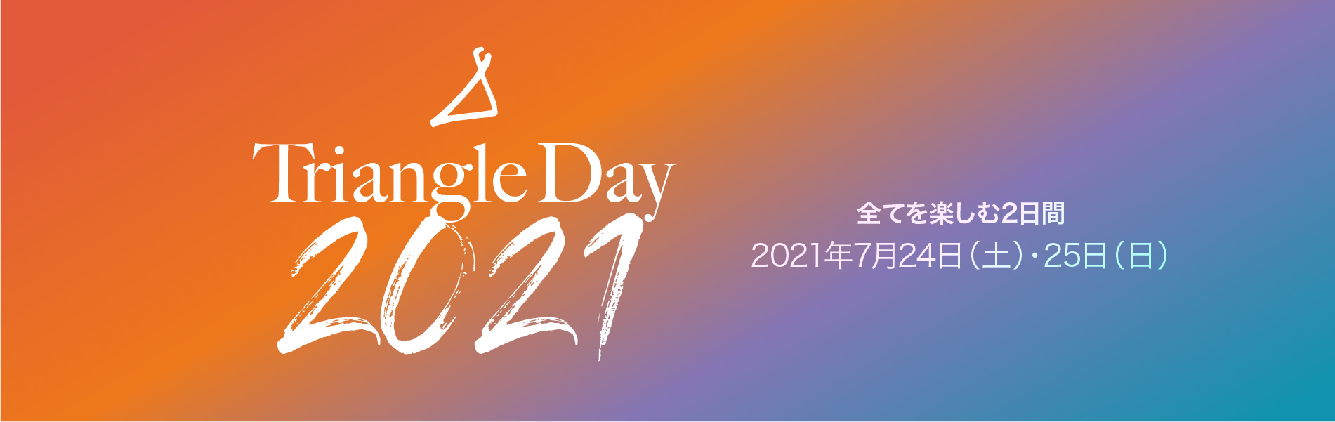 Triangle Day